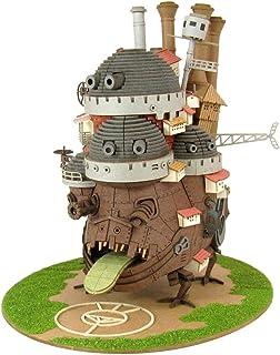 SANKEI 迷你纸模型 吉卜力工作室系列 哈尔移动城堡 哈尔之城 非比例 纸模型 MK07-21