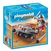 Playmobil 5392 罗马带芭蕾舞表的 Legionnaire