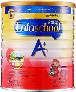 港版Mead Jonson 美赞臣 安学健Enfaschool 5段奶粉 (6-12岁)900g/罐 (荷兰原罐 保税区发货)
