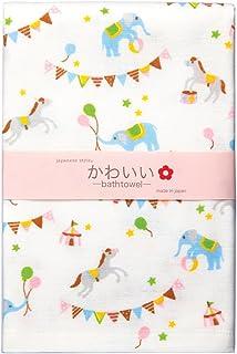 日纤商工 japanese style 可爱 浴巾 サーカス
