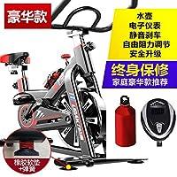 动感单车家用健身车超静音室内单车脚踏健身自行车家庭豪华款