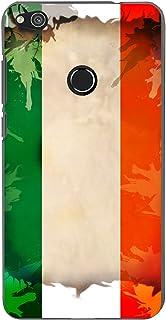 DISAGU SF/SDI 5561 625 Zub CC7404 华为 P8 Lite (2017) 设计保护套- 爱尔兰