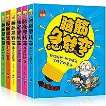 6册脑筋急转弯彩图注音版小学生课外阅读书籍 6-12岁儿童智力专注力训练思维游戏书一二三年级