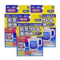 KOBAYASHI 小林制药 电热水壶水瓶除水垢洗净粉 45g/盒 3盒装