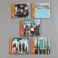 五月天:人生海海+爱情万岁+时光机+第一张专辑+神的孩子都在跳舞 5专辑全收录 6CD【盛鑫音像】