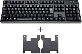 FILCO Majestouch2 104全键黑轴US排列 USB&PS2双接口 全键无冲突 采用德国Cherry黑轴机械键盘 黑色 FKBN104ML/EB2 parentFKBN108M/JB2-PGS 【Amazon.co.jp限定】附带完美握柄纸茶轴