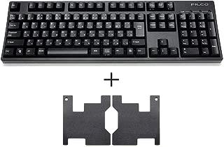 FILCO Majestouch2 104全键黑轴US排列 USB&PS2双接口 全键无冲突 采用德国Cherry黑轴机械键盘 黑色 FKBN104ML/EB2 parentFKBN108ML/JB2-PGS 【Amazon.co.jp限定】附带完美握柄纸,黑轴