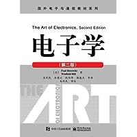 国外电子与通信教材系列:电子学(第二版)