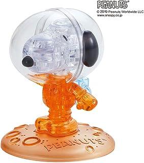 BEVERLY 35 块 水晶拼块 史努比 宇航员 橙色