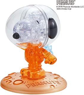 BEVERLY 35 塊 水晶拼塊 史努比 宇航員 橙色