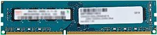 2GB DDR3 1066MHz UDIMM 1Rx8 非 ECC 1.5V (发货时为 1.35 伏)