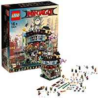 LEGO 乐高  拼插类 玩具  Ninjago 幻影忍者系列 幻影忍者城市 70620 16+岁