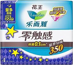 花王乐而雅零触感 特薄超长夜用护翼型卫生巾35cm4片