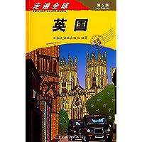 走遍全球:英国(第5版)