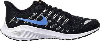 Nike 耐克 Zoom Vomero 14 男士跑步鞋