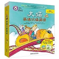 大猫英语分级阅读三级2 Big Cat(适合小学三、四年级 9册读物+家庭阅读指导+MP3光盘+点读版)