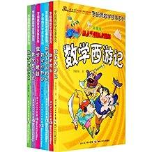 李毓佩数学故事系列(全7册)(彩图版)