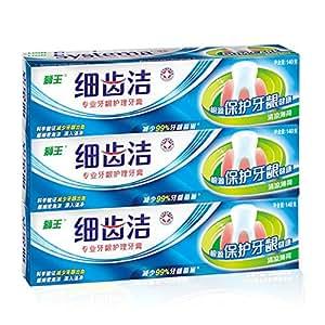 LION 日本狮王 细齿洁专业牙龈护理牙膏(清凉薄荷)140g*3(特卖)