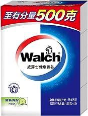 威露士健康香皂清新青柠四盒装125gX4(亚马逊自营商品, 由供应商配送)