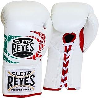 Cleto Reyes 官方拳击手套 带吸嘴拇指