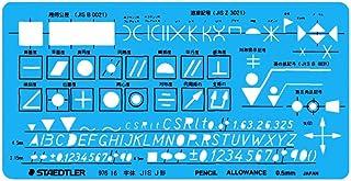 STAEDTLER 模板 机械 成品记号 规尺 976 16