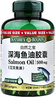 Natures Bounty 自然之宝 欧米伽-3深海鱼油软胶囊300粒(进口) 12105 (特)