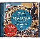 进口CD:2017年维也纳新年音乐会/古斯塔夫.杜达梅尔 NEW YEAR'S CONCERT 2017...