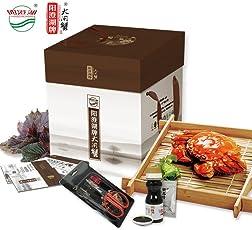 阳澄湖牌 有机大闸蟹吉祥如意礼盒兑换券 公蟹3.0两 母蟹2.0两 3对6只