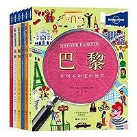 Lonely Planet 孤独星球·你所不知道的世界(中文儿童版·旅行指南)(套装共6册)