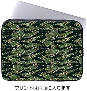 COVERFULL 笔记本电脑、平板电脑保护套  迷彩デザイン-1 13インチ