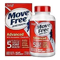 Schiff move free旭福维骨力氨糖软骨素片红瓶经典版 80粒 包税包邮