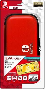 "任天堂 官方* Nintendo Switch Lite*收納袋""EVA收納袋"" - Switch-Variation_P 紅色"