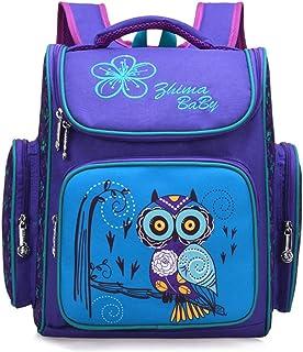 幼儿书包书包幼儿园儿童学龄前背包 适合3-6岁的小学生 猫头鹰 紫色 小号