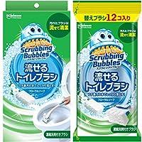 Scrubbing Bubbles 马桶洁厕剂 可冲洗马桶刷 主体把手1根+替换用16个(花香皂香4个+花香味12个) 套装