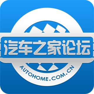 Autohome Club