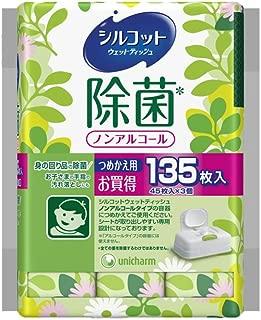 Silcot 舒蔻 *濕巾 無酒精類型 不含防腐劑 替換裝45片×3袋(135片) 1個 1