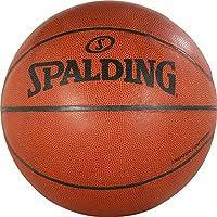 Spalding 中性款定制球篮球,橙色,7