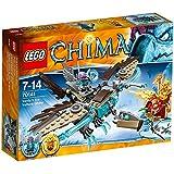LEGO 乐高 Chima气功传奇系列 火与冰的对决 阴狠鹫的寒冰秃鹰滑翔机 70141