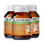3瓶装|Blackmores 澳佳宝 芹菜籽精华 50片/瓶 西芹精华 澳洲品牌(包邮包税)
