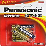 Panasonic 松下 7号碱性电池6粒卡装 LR03BCH/6B(新老包装 随机发货)