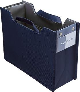 KOKUYO 国誉 文件盒 包 手提式 K2 K2卡哈-TB11-1