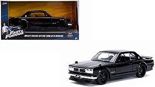 Jada Fast & Furious 1:32 收藏家压铸系列 Brian's Nissan Skyline 2000 GTR (KPHC10)