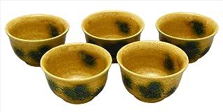 Suzuwaru庵 茶杯 黄濑户 5个装 濑户烧 黄瀬戸花紋丸 5個組 018-0036