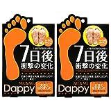 素数 足膜 Dappy 無香料 2枚入×2個セット