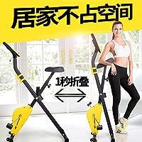 动感单车家用静音健身自行车室内脚踏健身器材运动健身车男女黄色升级多功能款升级款带靠背