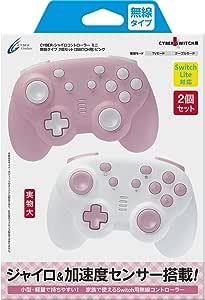 CYBER 陀螺控制器迷你-Variation_P 2個セット 粉色