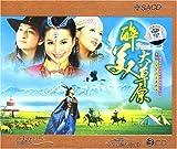 醉美大草原(CD 精装版)