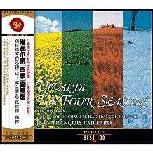 """维瓦尔第""""四季""""完整版(CD)"""