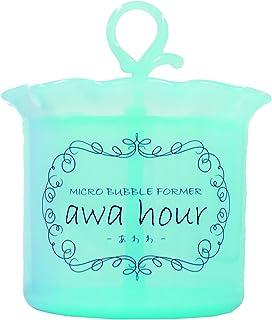 微泡沫格式 awa hour 暖 美人鱼 蓝色 【洁面泡沫器】