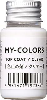 [哥伦布斯] 皮革工艺用加工材料 MY-COLORS 米色止色剂 30mL 男士 透明 均码